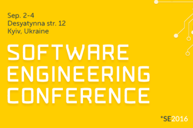 software-engineering-conference-2016-min